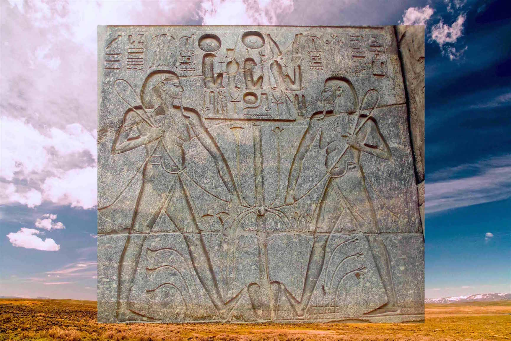 Spiritual Secret Behind Sema Tawy Of Ancient Egypt By Gigal Gigal